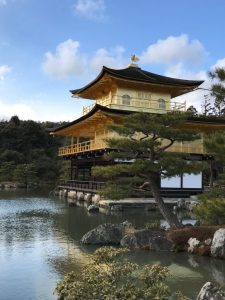 Itinerary: Kyoto Japan In 4 days
