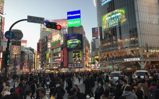 Itinerary: Tokyo Japan In 3 Days