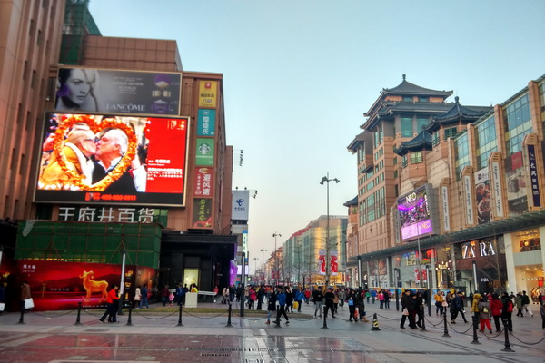 THE modern shopping street of Beijing, China: Wangfujing Street