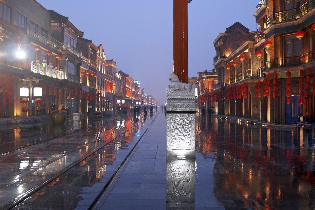 Beijing: China's Capital City